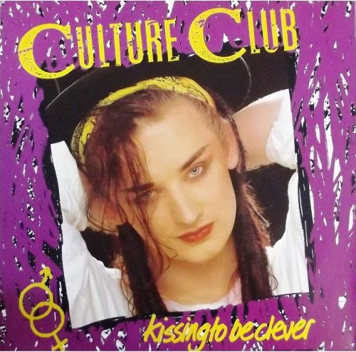 culture club kissing to be clever album