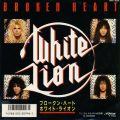white lion broken heart single